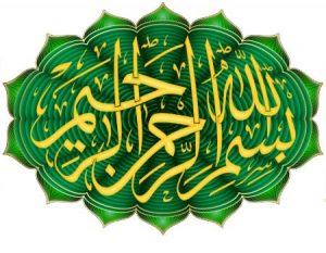 surah Aal-e-Imran verses
