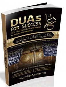 Surah Aal-e-Imran dua Quran