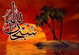 Surah Aal-e-Imran verses quran