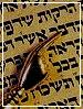 Torah Readings, 1st Days of Sukkot