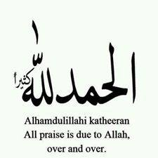 all-praise-to-allah
