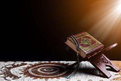 islam-holy-book-muslims-quran-260nw-564757867
