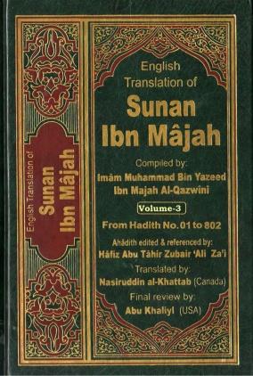 sunan-ibn-majah-volume-3-130116075311-phpapp02-thumbnail-4